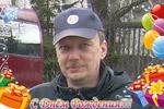 Вітаємо з Днем народження Андрія Михайловича Бородіна!