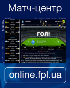 Сайт Матч-центру Прем'єр-ліги України