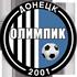 Олімпік Донецьк